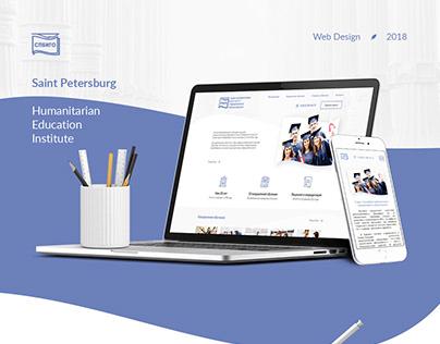 St. Petersburg Humanitarian Education Institute