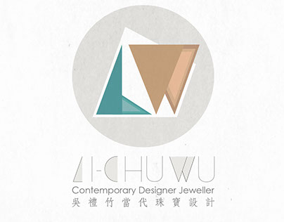 Li-Chu Wu Jewellery Catalogue