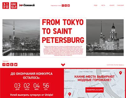 "UNIQLO ""From Tokyo To Saint P"" Sobaka.ru"