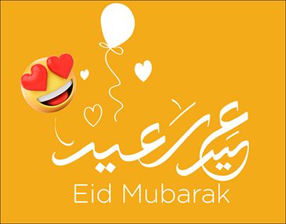Eid Mubarak Social media