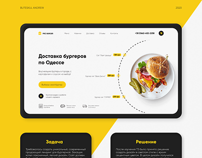Landing Page | Burger Delivery