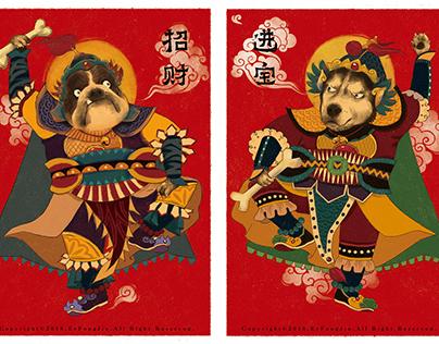the Door Gods in the Year of Dog