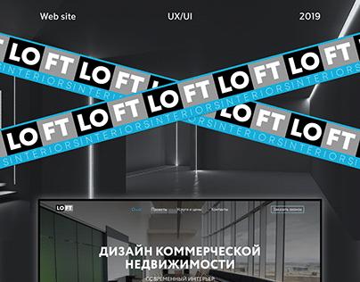 Loft Interiors| Web sIte