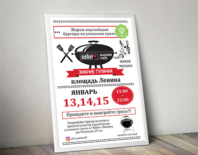 Design of a pomeron, coupon on a discount, etc