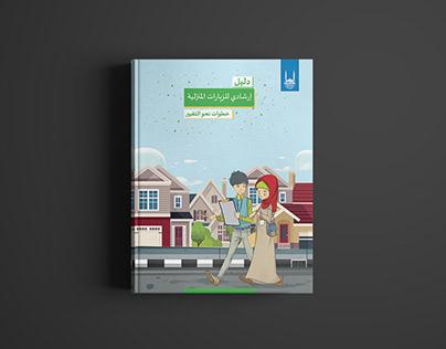 Book design Islamic Relief