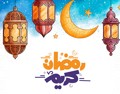 Ramadan Taypography