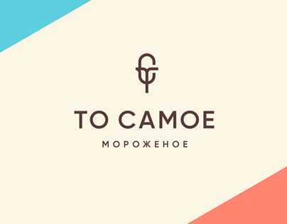 To Samoe ice-cream package