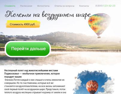 Hot-air balloon rides