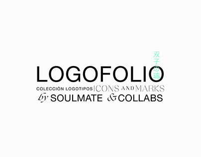 LOGOFOLIO BY SOULMATE