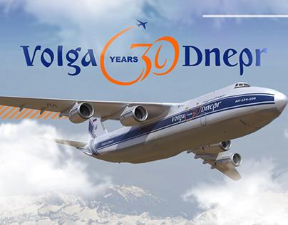 Volga-Dnepr 30 years online event