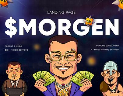 Landing Page for the artist's fan-token