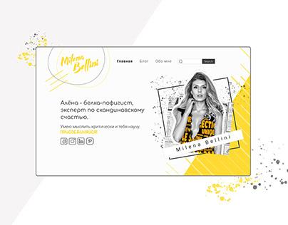 Blog site for blogger / сайт блог для блогера
