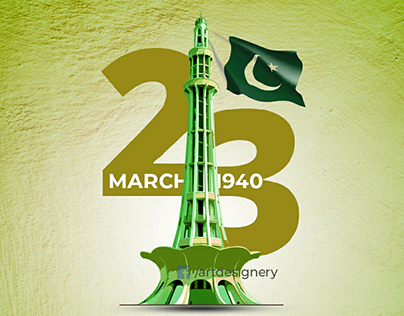 23 March - Pakistan Resolution Day