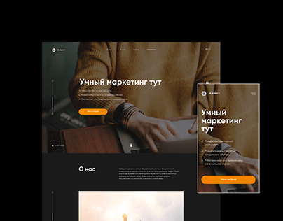 Landing Page Concept for Marketing Agency