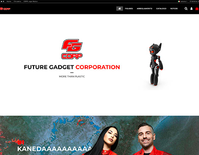 Future Gadget Corporation