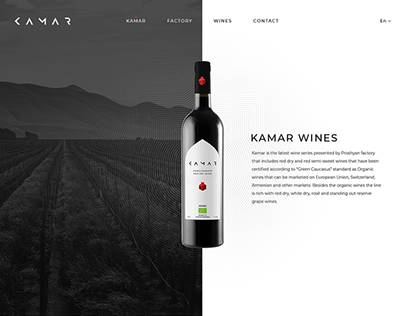 Kamar Wine Website Design