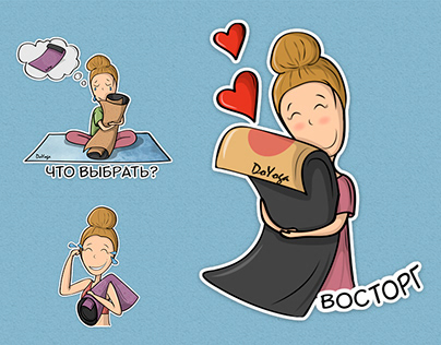 Stickers for DoYoga.by
