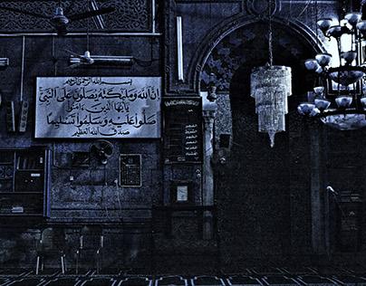 """""""مسجد """"قيسون"""" MOSQUE OF QAYSUN """" (إِرث الألف مئذنة)"""