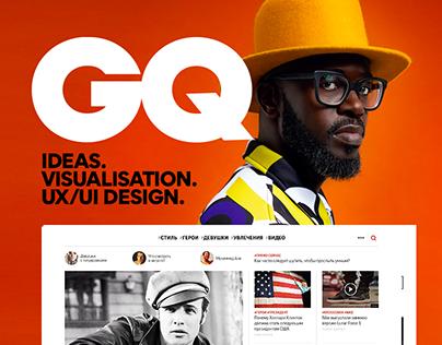 GQ.ru relaunch