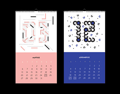 Calendar 2017 / Outline Mood!