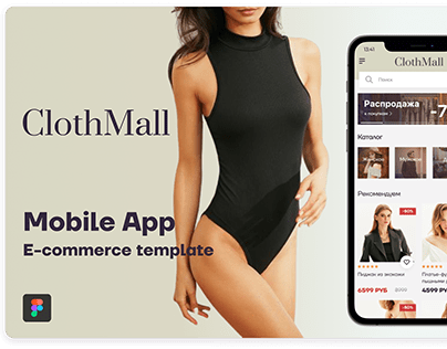 ClothMall E-commerce mobile App