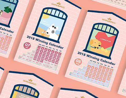2018 Winsing Calendar-文心建設2018月曆