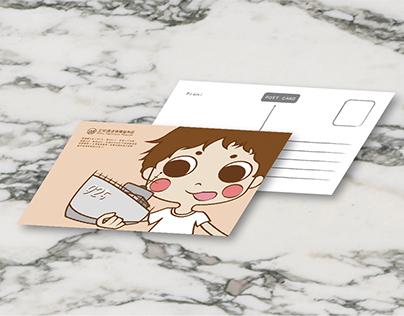 【插畫設計】明信片投稿作品