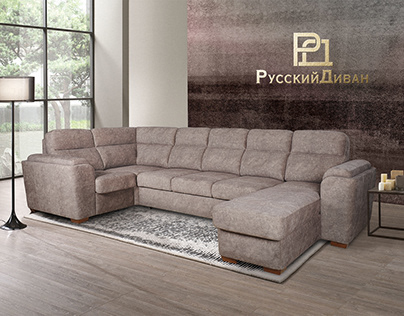 Русский диван | Catalog