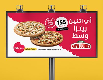 Bites Food App Outdoor Advertising & Digital