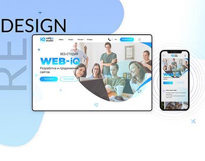 Design web studio | Landing page | UI/UX Design