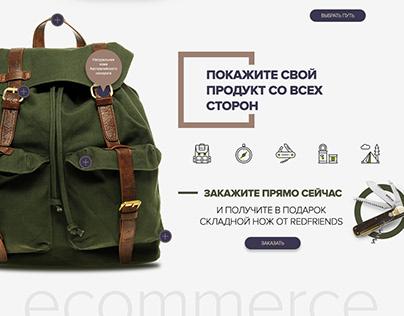 "Ui kit e-commerce template ""Top of success"""