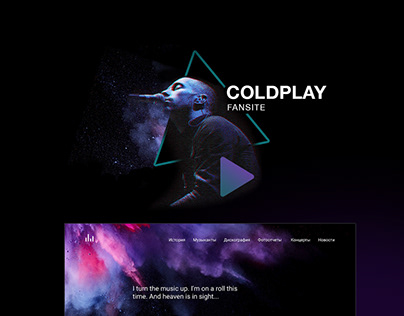 Coldplay - Landing page Fan site concept
