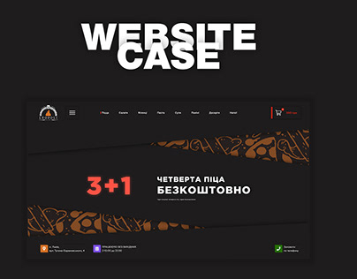 Pizza Leopoli : Webcase