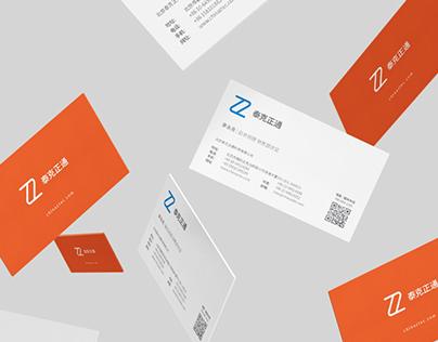 ZTEC Visual Identity
