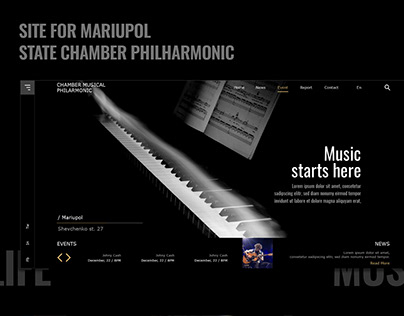 Site for Mariupol State Chamber Philharmonic