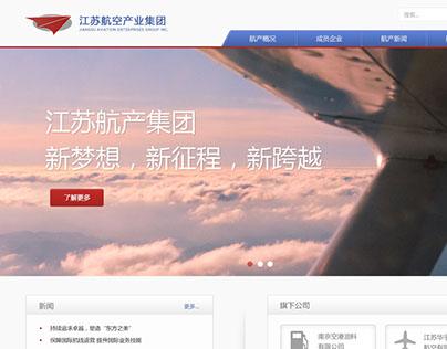 Aviation Website Design航空网站设计