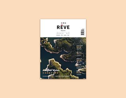 雜誌編排設計_Magazine Layout&Graphic Design_享夢誌