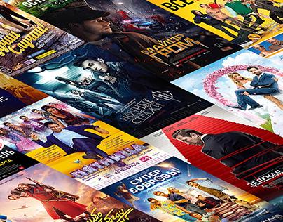 Movie poster SET 2013-2018