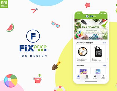 Fix Price – iOS Mobile App Design