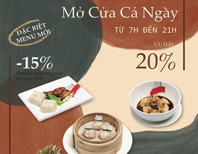 Promotion Poster - Chi Dao Bao Dimsum