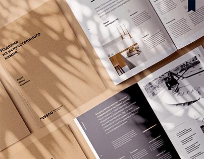 FUSSCO. Brochure design