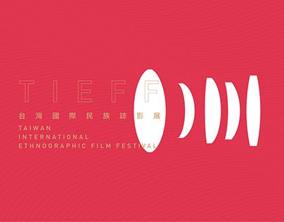 TIEFF 2017 Brand identity