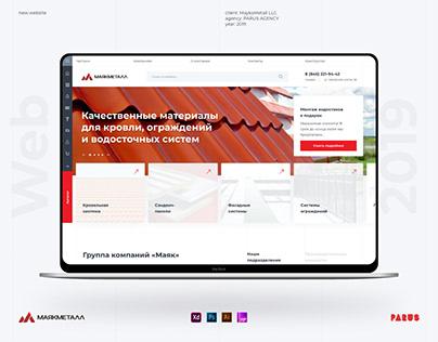 MayakMetall corporate website