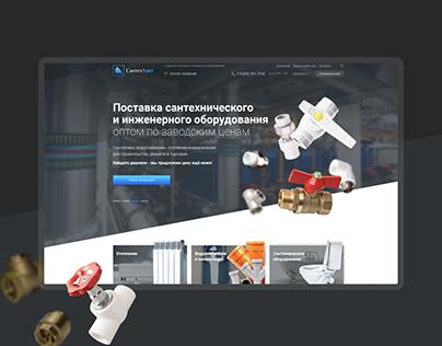 Website design of plumbing company