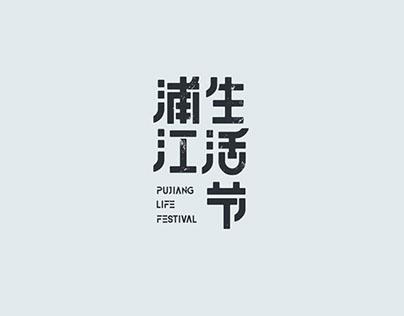 Logo&Font type | 2016-17