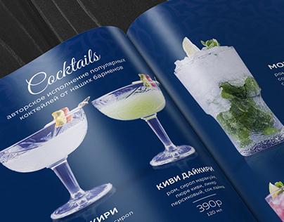 Buhara Lounge   Food and bar menu design