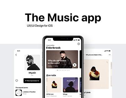 The Music iOS App