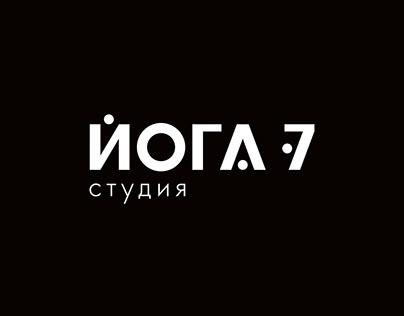 YOGA 7 STUDIO