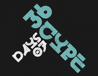 36daysoftype (2019)