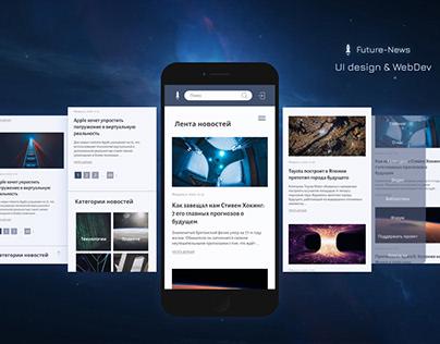 Future-News. UI design & WebDev of main page